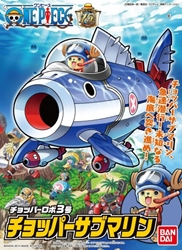 Picture of One Piece Chopper Robo Submarine Model Kit