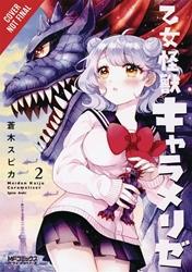 Picture of Kaiju Girl Caramelise Vol 02 SC