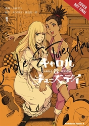 Picture of Carole and Tuesday Vol 01 SC