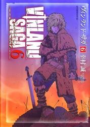 Picture of Vinland Saga Vol 03 SC