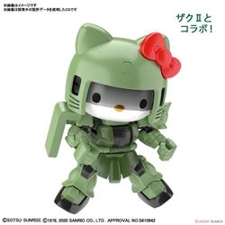 Picture of Gundam Hello Kitty/Zaku II SD Gundam Cross Silhouette Model Kit