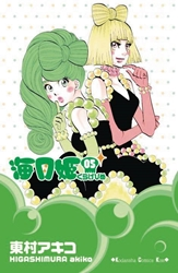 Picture of Princess Jellyfish Vol 03 SC