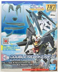 Picture of Gundam Build Divers Double Rebake Rifle HGBD Model Kit
