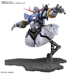 Picture of Gundam Zeong RG Model Kit