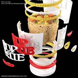 Picture of Cup Noodle Best Hit Chronicle1/1 Model Kit