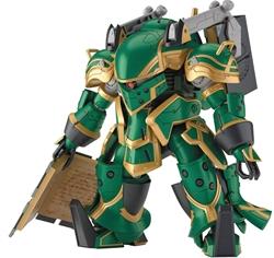 Picture of Spiricle Strike Mugen Claris Type Project Sakura Wars HG 1/24 Model Kit