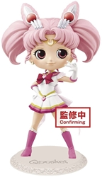 Picture of Sailor Moon Sailor Chibi-Moon Super Q Posket Figure