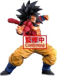 Picture of Dragon Ball Super Goku Super Saiyan 4 Banpresto World Figure Colosseum 3 Super Master Stars Piece Figure