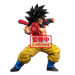Picture of Dargon Ball Super Goku Super Saiyan 4 Two Dimensions Super Master Stars Piece BWFC Figure