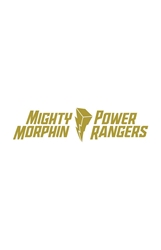 Picture of Mighty Morphin Power Rangers #1 Limited Edition HC