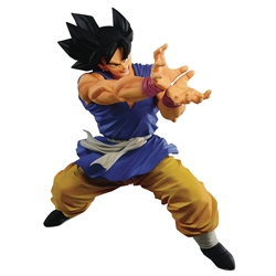 Picture of Dragon Ball GT Ultimate Soldiers Son Goku Version A Figure