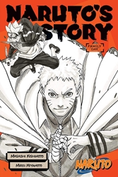 Picture of Naruto Narutos Story Family Day Novel