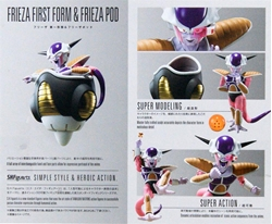 Picture of Dragon Ball Z Frieza First Form and Pod S.H. Figuarts Figure