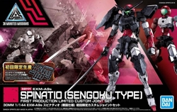 Picture of EXM-A9s Spinatio Sengoku Type 30MM 1/144 Scale Model Kit