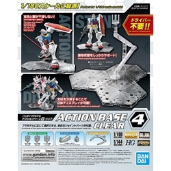 Picture of Action Base Clear 4