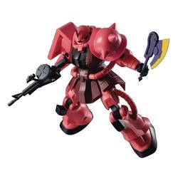 Picture of Gundam Universe MS-06S Char's Zaku II Figure