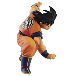 Picture of Dragon Ball Super Son Goku FES! Version A Figure