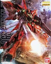 Picture of Gundam UC Sinanju Animation Color MG Model Kit