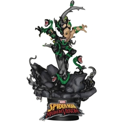 Picture of Maximum Venom Little Groot D-Stage Figure