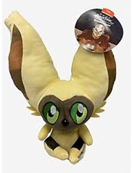 """Picture of Avatar the Last Airbender Momo 10"""" Plush"""