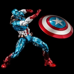 Picture of Captain America Sentinel Fighting Armor Figure