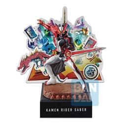 Picture of Kamen Rider Saber Worldise Figure